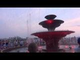 поющий фонтан в геленджике 2013 год июль