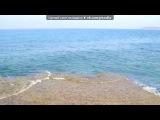 «лето Турция жара» под музыку Натали - Ветер с моря дул. Picrolla